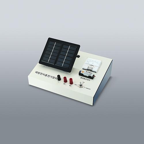 태양전지충전기장치
