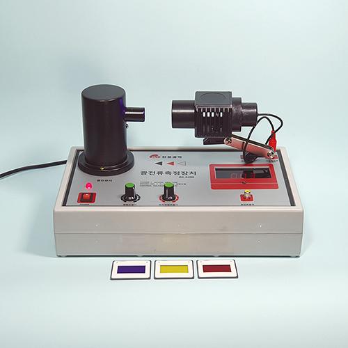 광전류측정장치