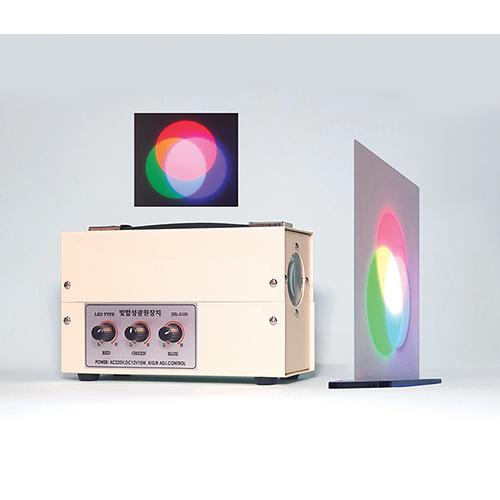 빛합성광원장치