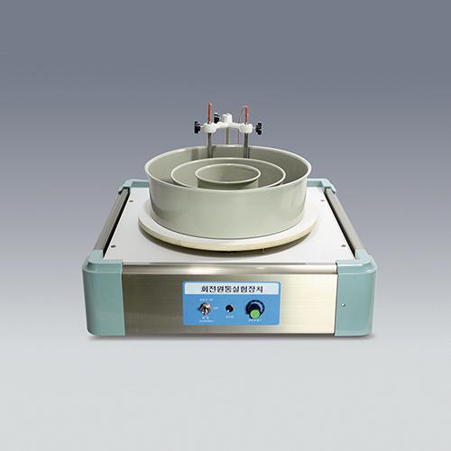 회전원통실험장치