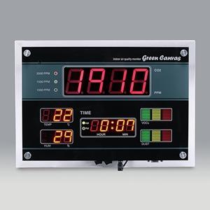 실내공기질 모니터(I.A.Q Monitor)