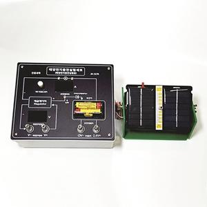 태양전지충전실험장치
