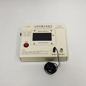 소리주파수카운터